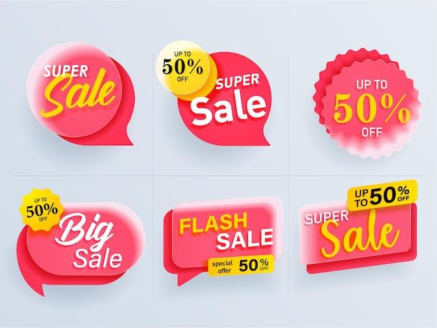 Современный баннер продаж. специальное предложение баннеров для веб-дизайна и продвижения скидок. векторная иллюстрация плоский стиль тегов продажи изолированы.
