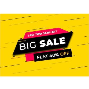 Modern sale discount offer banner template