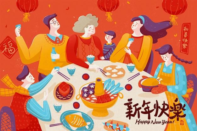 Modern screen printing style reunion dinner illustration