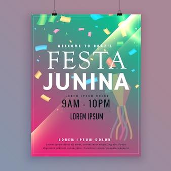 Modern shiny festa junina poster