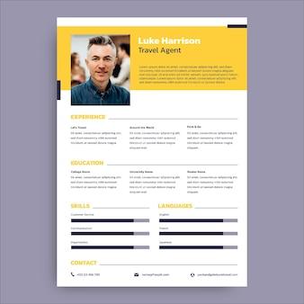 現代のシンプルなルーク旅行代理店の履歴書