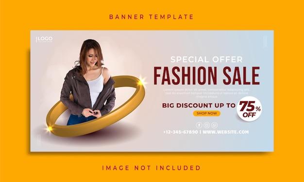 モダンでシンプルな特別オファーファッションセールウェブバナーテンプレート