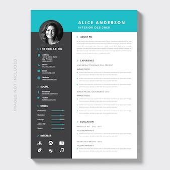 Современный простой шаблон для учебной программы, шаблон elegant resume