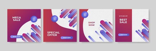 현대 소셜 미디어 배너 템플릿입니다. 소셜 미디어용 홍보 웹 배너. 우아한 판매 및 할인 프로모션 - 벡터. 소셜 미디어 모바일 앱을 위한 현대적인 프로모션 스퀘어 웹 배너