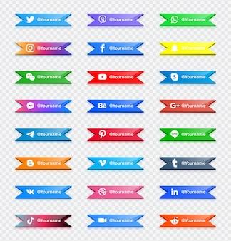 현대 소셜 미디어 아이콘 로고 또는 네트워크 플랫폼 배너