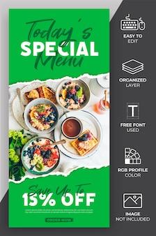 현대 소셜 미디어 스토리 템플릿. 음식 이야기 템플릿은 홍보 및 마케팅에 사용할 수 있습니다.