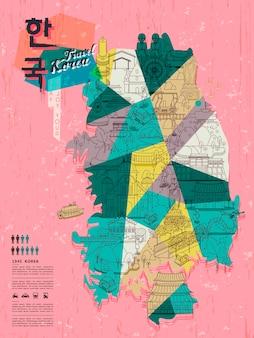 기하학적 요소가 있는 현대 한국 여행지도 - 왼쪽 상단에 한국어로 된 한국