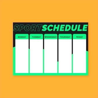 Расписание занятий в современном спортивном зале