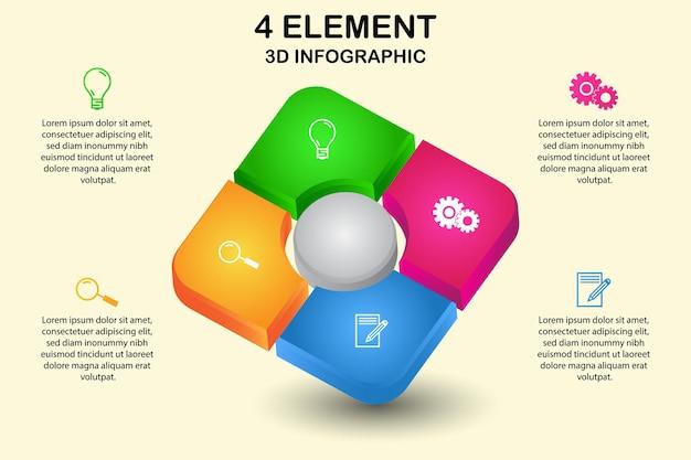 Современная квадратная 3d инфографическая диаграмма с 4 элементами