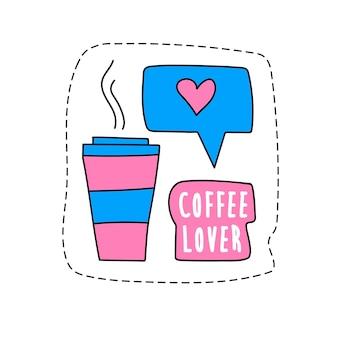 一杯のコーヒーに行くとサインコーヒー愛好家のステッカーのような現代のステッカーコーヒー