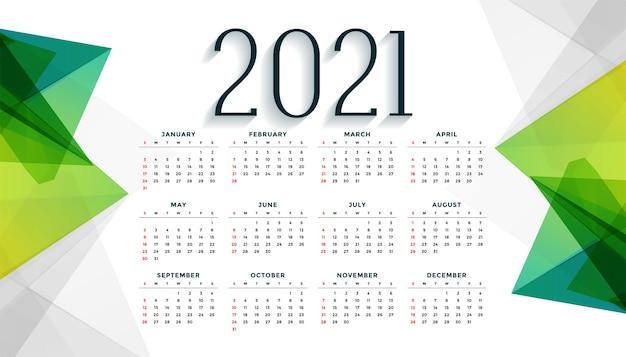 Современный дизайн новогоднего календаря 2021 года в геометрическом стиле