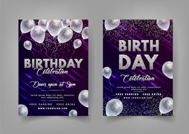 Современный стиль день рождения флаер с воздушными шарами и морозами.