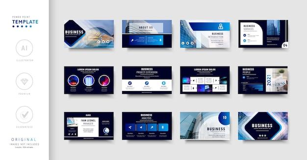 현대적인 스타일의 파란색 비즈니스 파워 포인트 프리젠 테이션 템플릿