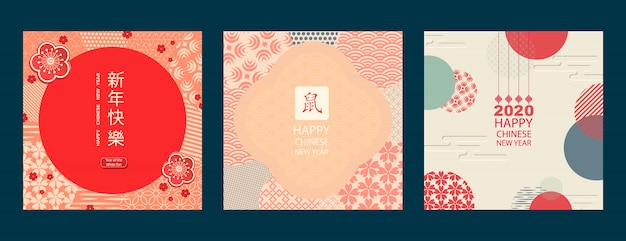 Современный стиль, геометрические декоративные орнаменты. перевод с китайского - happy new year, крыса знак