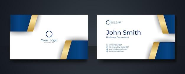 Современный стильный чистый простой синий элегантный дизайн визитной карточки