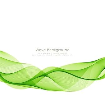 モダンなスタイリッシュな緑の波の背景