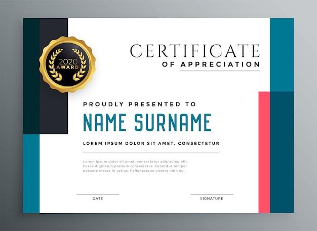 Современный дизайн шаблона сертификата успеха