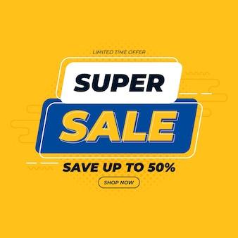 Modern super sale banner background