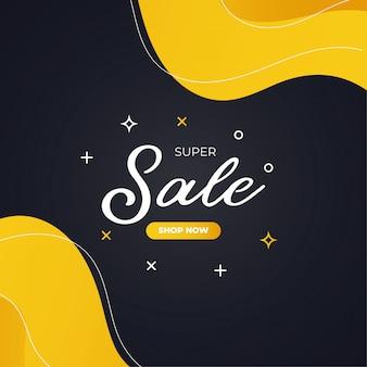 Современная супер распродажа желто-черный баннер