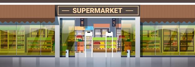 Современный супермаркет, розничный магазин с ассортиментом продуктов, продуктовый магазин, внешний горизонтальный
