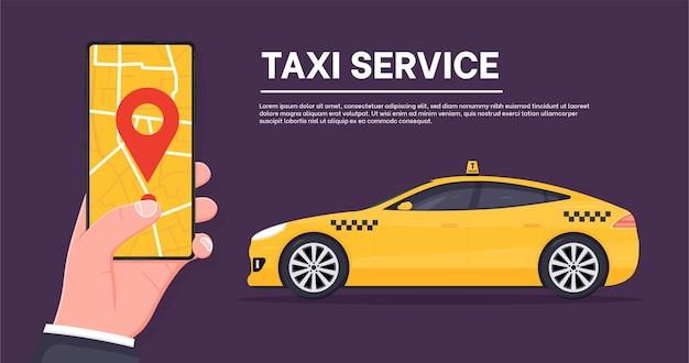 스마트폰과 온라인 애플리케이션을 사용한 현대적인 택시 호출 지도가 있는 스마트폰으로 차를 예약하는 남자