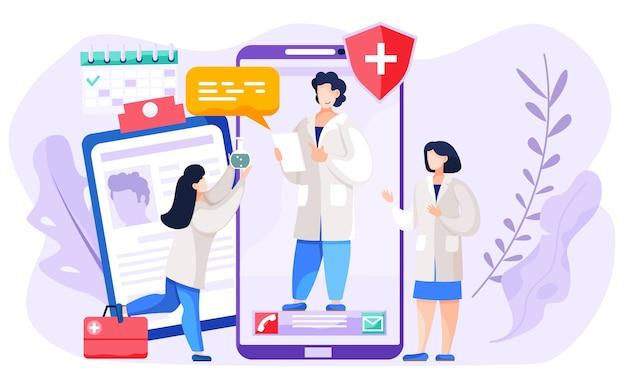 健康と医療相談における最新技術