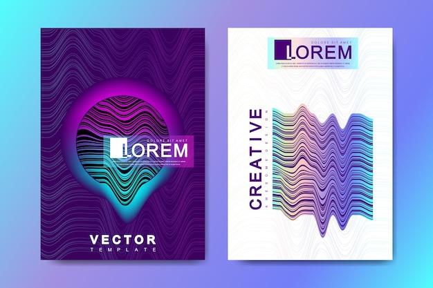 Современный дизайн шаблона 3d линии оптическая иллюзия обложка