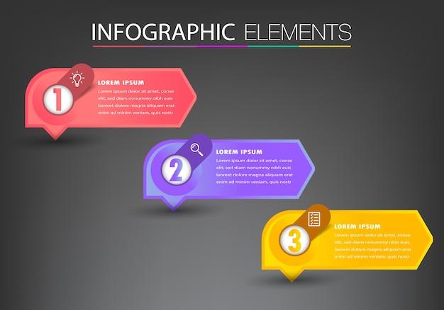 モダン テキスト ボックス テンプレート バナー インフォ グラフィック