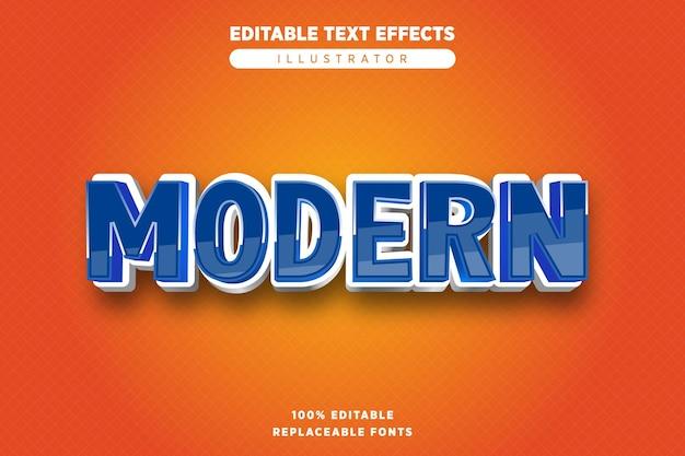 현대 텍스트 효과 편집 가능