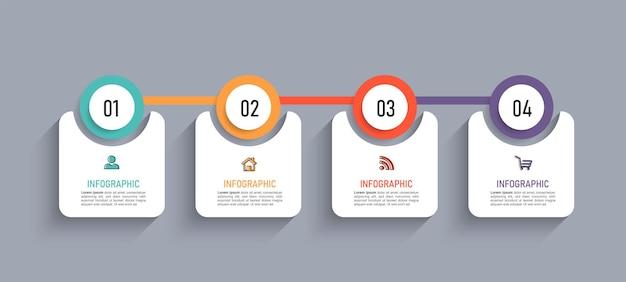 Современная временная шкала инфографики с четырьмя шагами