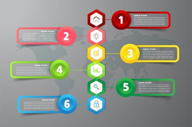 現代のタイムラインテキストボックステンプレートインフォグラフィックバナー