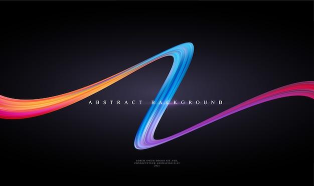 액체 페인트의 밝은 풀 컬러 리본 커브와 현대 동향 추상 검정색 배경