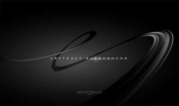 현대 동향 반짝이 블랙 리본 커브와 검은 추상적 인 배경. 삽화