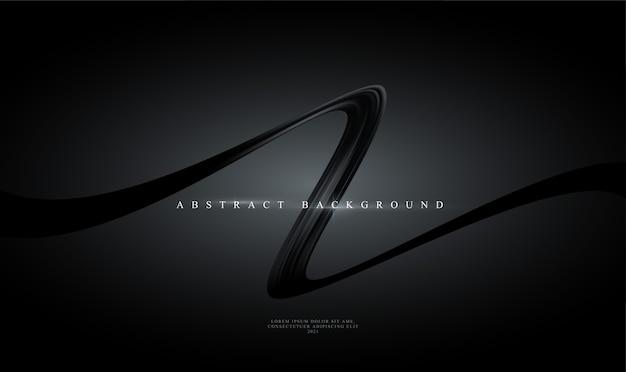 현대 동향 반짝이 블랙 리본 커브와 검은 추상적 인 배경.