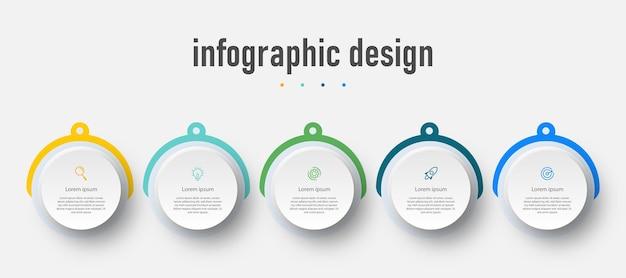 現代の三角形のインフォグラフィックデザインビジネステンプレートとオプション番号ワークフロー4ステップ