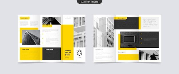 現代の三つ折りビジネスパンフレットデザインテンプレート