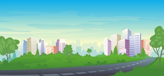 現代の都市景観。シーナリーパークの景観からの街並みの眺め