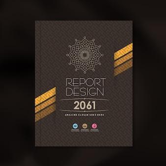 企業の年次報告書の本の表紙パンフレットチラシポスターのための豪華なパターンの背景デザインとモダンなベクターデザインテンプレート