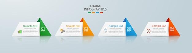 비즈니스를위한 4 단계와 현대 벡터 infographic 템플릿
