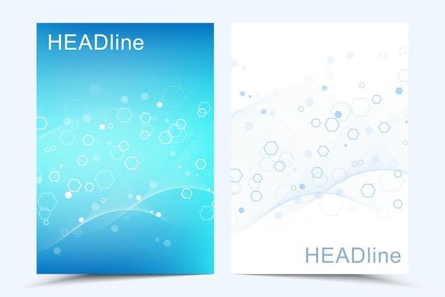 브로셔, 표지, 배너, 전단지, 연례 보고서, 전단지에 대한 현대 벡터 템플릿. 선과 점을 연결하는 추상 미술 구성. 파도의 흐름. 디지털 기술, 과학 또는 의료 개념.