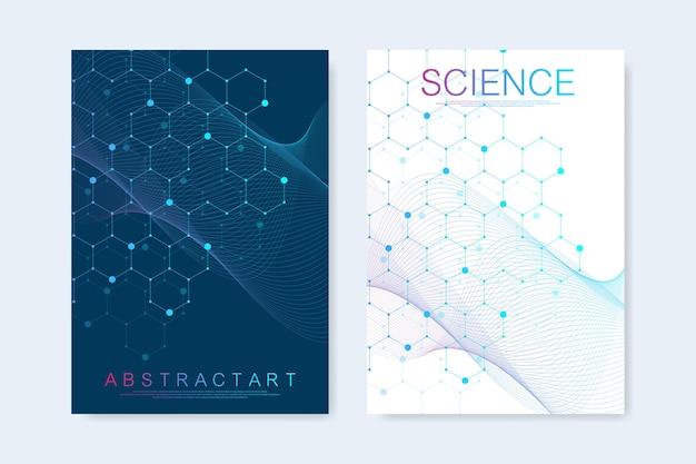 パンフレット、表紙、バナー、チラシ、年次報告書、リーフレットの最新のベクターテンプレート。六角形の分子構造。科学スタイルの未来技術の背景。グラフィックの16進数の背景。