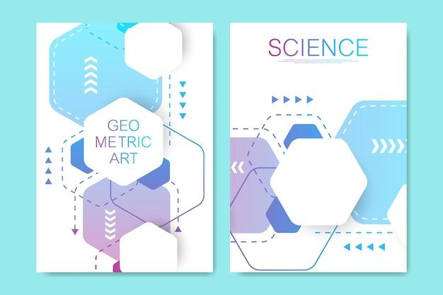 브로셔, 표지, 포스터, 배너, 전단지, 연례 보고서에 대 한 현대 벡터 템플릿. 육각형, 연결 선 및 점으로 추상 미술 구성. 디지털 기술, 과학 또는 의료 개념