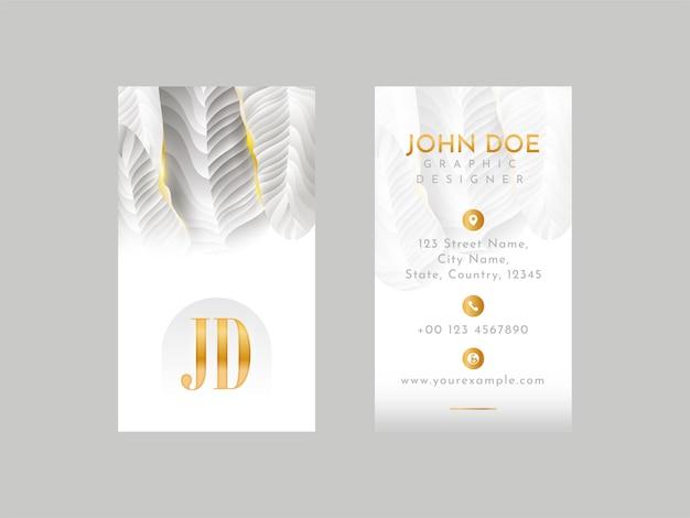 Современный вертикальный шаблон визитной карточки с перьями в белом