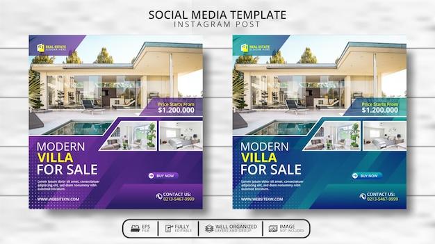 현대 빌라 및 부동산 소셜 미디어 포스트 템플릿 프로모션