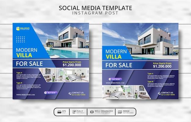 현대 빌라 및 부동산 소셜 미디어 게시물 템플릿