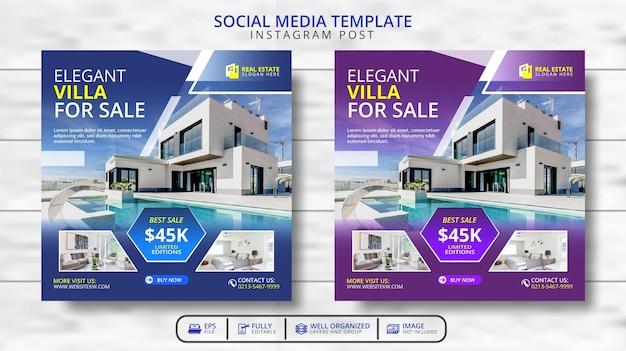 Современная вилла на продажу в социальных сетях, продвижение шаблона