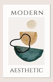 抽象的なアクリルの有機的な形のミニマリストのポスターと現代の壁の芸術
