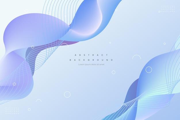 現代の波型の抽象的な背景