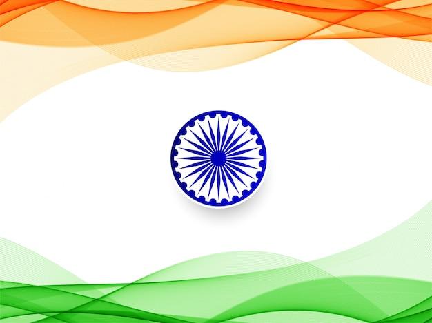 Modern wavy indian flag design background