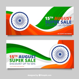 Modern wavy indian independence day sale banners
